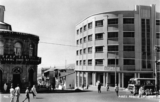 010-Haile-Selassie-Square
