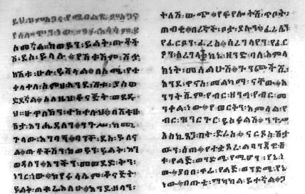 old-amharic
