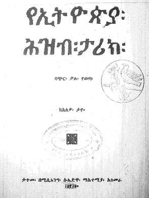 taye-book