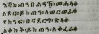 Dawit 4
