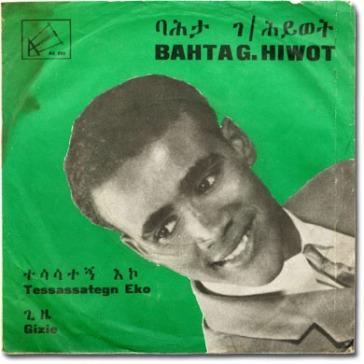 AE690c Bahta
