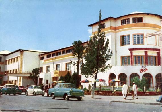 ras hotel 1950s