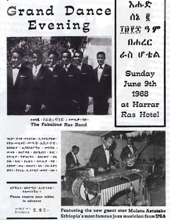Ras Band 1968 Poster