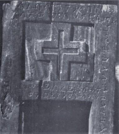 Lalibela 12th